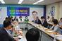 더불어 민주당 홍의락 TK 특위위원장 , 각종 지역현안 관심 가지겠다 .