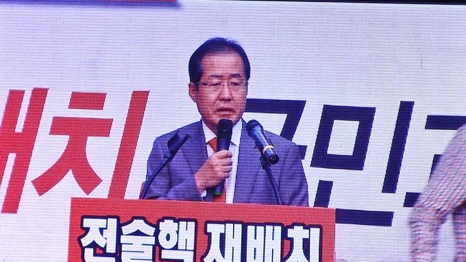 """홍준표 대표 """"우리도 핵무기 개발하자 ! """""""