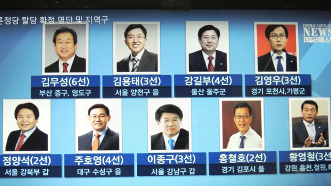 김무성 의원등 9명 6일 바른정당 탈당