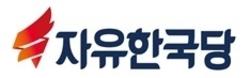 2017 자유한국당 대구정치아카데미 개강