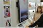 한국 웹툰의 매력에 빠진 터키