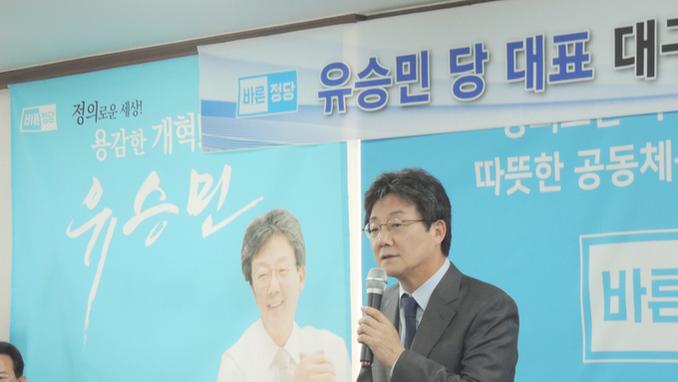 유승민 당대표 , 내년지방선거에 최선의 후보로 정면 대결을 펼치겠다 .