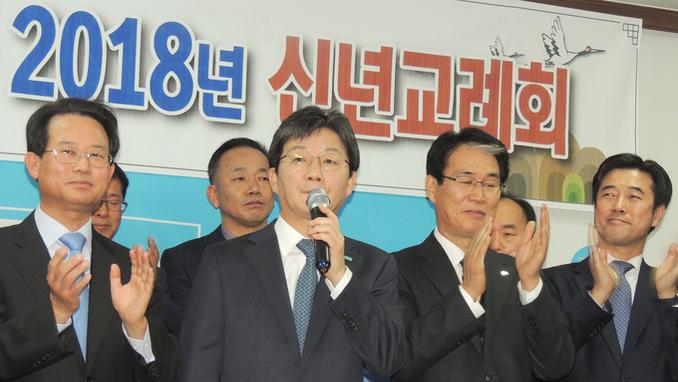 유승민 대표 , 국민의 당과 통합얘기 많이 진행