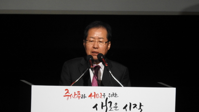 홍준표 대표, 대구시당 '신년 인사회' 참석