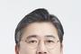 한국가스공사, 젊은 인재 능력 중심 파격인사 단행