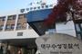 대구 수성경찰서, 성폭력 피해자 '인권침해' 논란