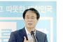 권오을 위원장, 경북도지사 선거 출마 선언