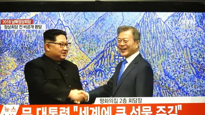 역사적 남북정상 회담, 한반도의 봄 ...