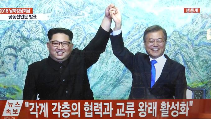 남북정상 '판문점 선언'서명 , 화해 협력의 시대로 ...