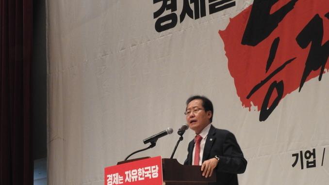 """홍준표 , """"남북평화쇼, 6.13 지방선거 덮는 것"""" 맹비난"""