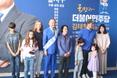 """김태형 예비후보, """"파란 피로 달서구 파란 일으키겠다 """""""