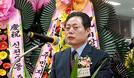 류재룡 씨 동구 신천 3동 주민자치위원장 취임