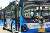 대구시 전기버스시대 25일부터 시작