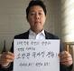 서재헌 위원장'소방관 국가직 전환 필요하다 '