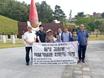 '이육사대구기념사업회' 밀양 독립운동기념관등 방문