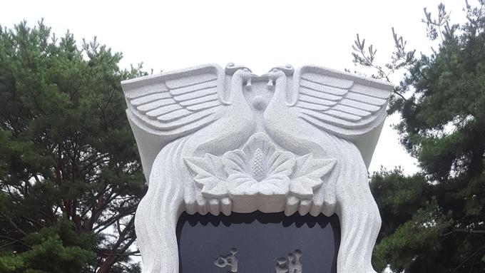 김대중대통령 영부인 이희호여사 묘비제막식