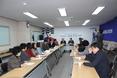 공인중개사'법률개정안 독소조항 시정 요구'