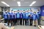 민주당 '20조원TK뉴딜'공약 및 7대 실천공약
