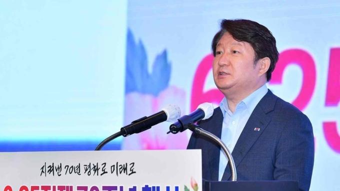 6․25전쟁 제70주년 기념행사 개최