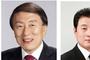 대구시의원 5명 '대구·경북 의원정책대상'수상