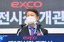 엑스코 제2전시장 개관'첫 전시 국제그린에너지 엑스포'
