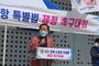 대구경북 동대구역에서 '신공항특별법 제정' 촉구