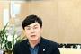 김보경 의원 민주당 기초의회원내대표에 임명