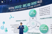 권영진 시장, 대구경북 통합과 3대 전략추진...
