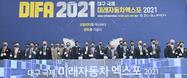 '대구국제미래자동차엑스포 2021' 개막