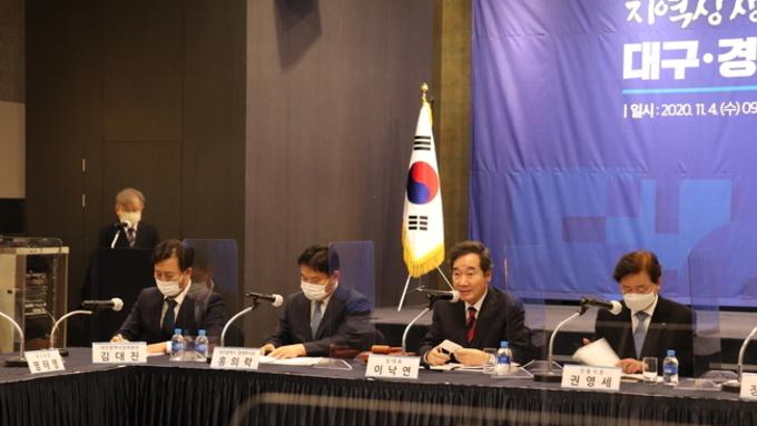 이낙연 당대표,'대구경북 다시 활력위해 여당이 적극협력 하겠다.'
